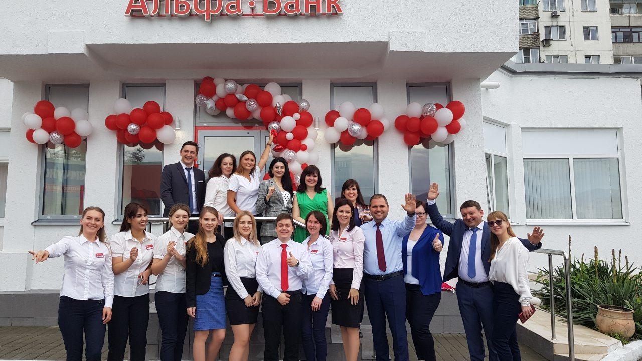Кредит европа банк отделения в москве центральный офис