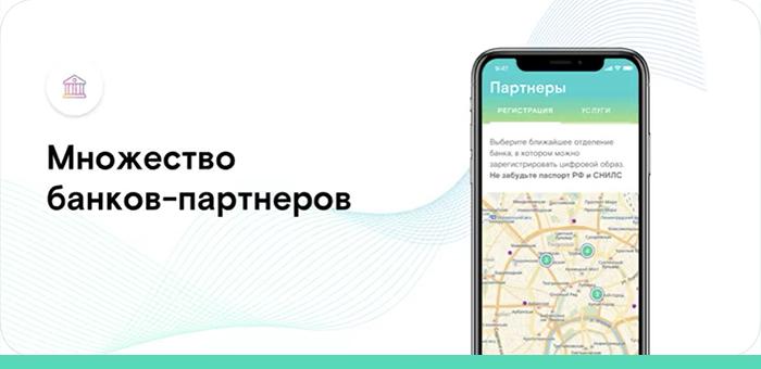 Подать заявку на кредит в восточный банк онлайн без посещения