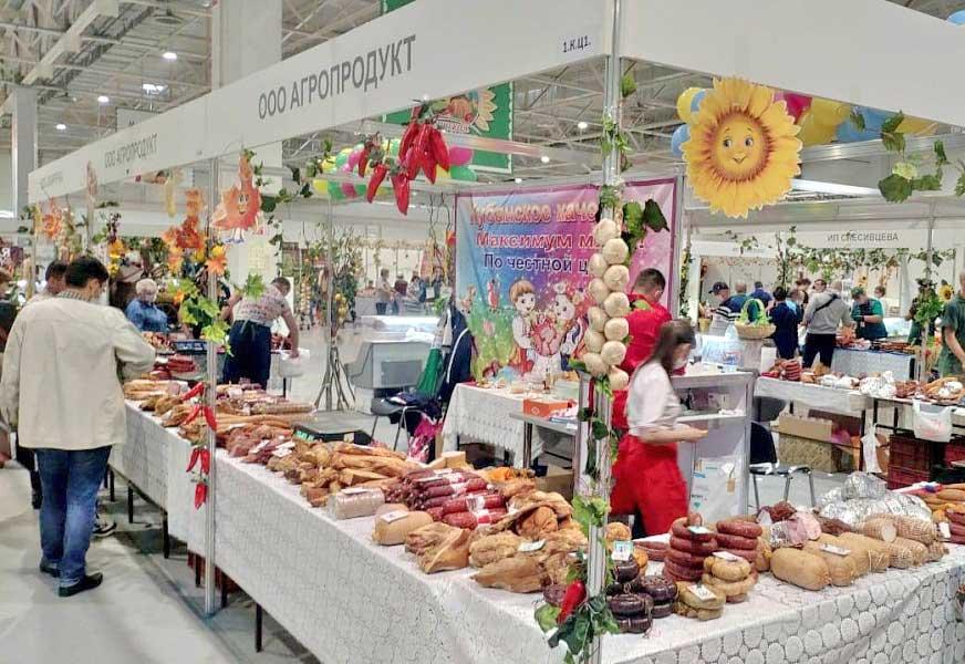 Ассортимент пищевой продукции, выпускаемой отраслевыми предприятиями края, насчитывает более 3,5 тыс. наименований.