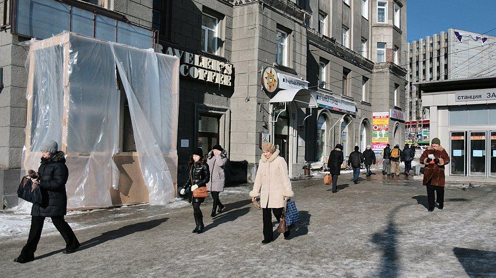 «Каравай» принес убыток / Спустя пять лет после покупки НТС продали магазин на площади Калинина