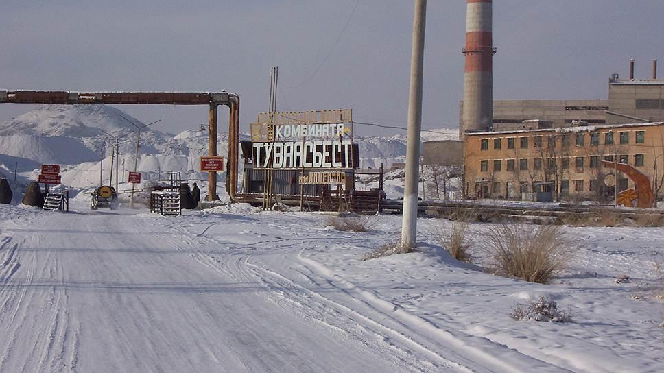 «Альба Капитал» открыла «дорожную карту» / В запуск «Туваасбеста» компания готова вложить 75 млн рублей