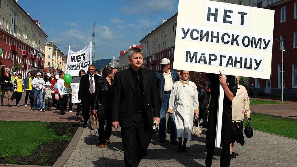 К экологии добавилась аренда / Власти Кузбасса усилили давление на «Чек-Су.ВК»