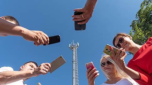 Сибиряки подняли трубки // Продажи смартфонов выросли на 20% в денежном выражении