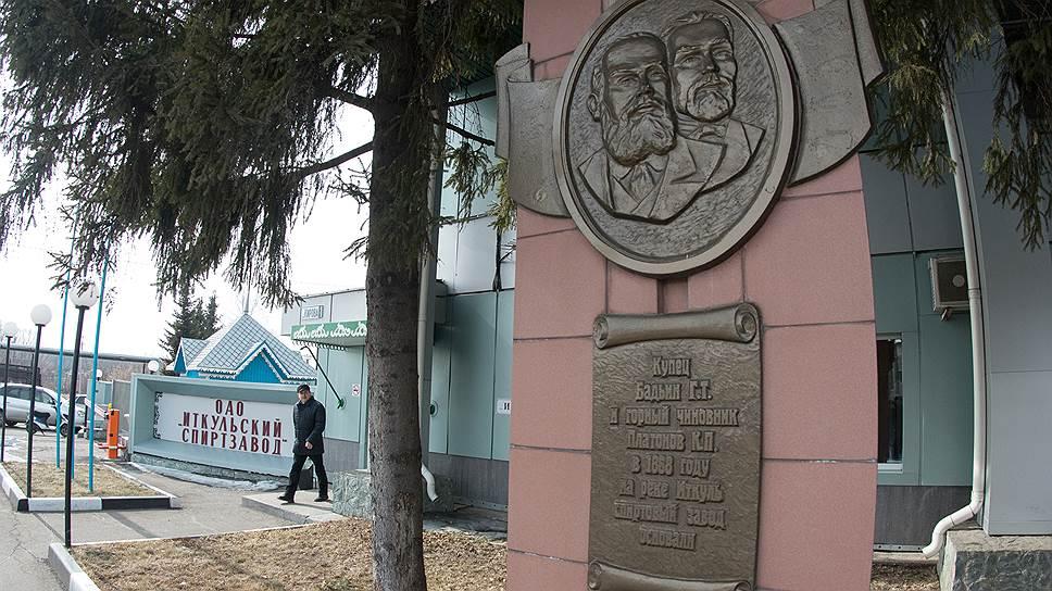 Иткульский спиртзавод остановлен, почти половина его работников уволены, утверждают заводчане