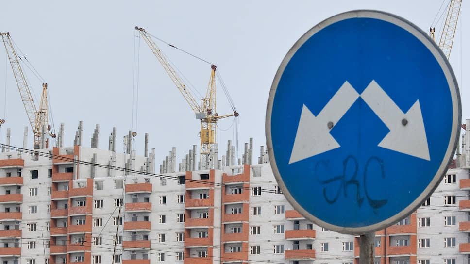 В Новосибирской области по итогам года число сделок снизится на 20%, в 2020 году снижение может достичь 30%