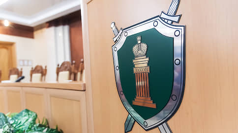 Меры прокурорского довольствия  / Руководители надзорных органов отчитались о доходах