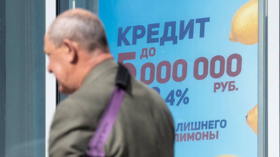 Объемы кредитования существенно выросли в республиках Алтай и Тыва, а также в Алтайском крае