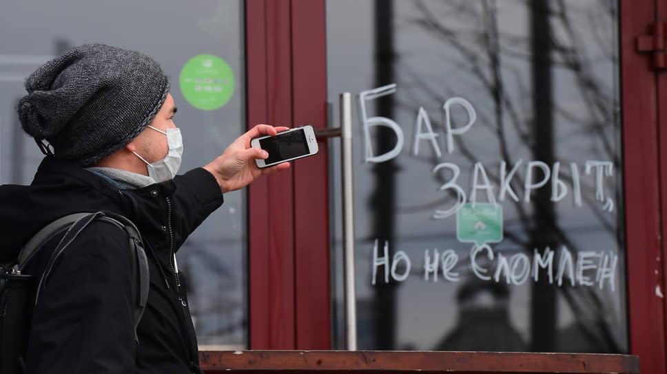 Ночную жизнь поставили на паузу / Ограничения в работе общепита новосибирские власти продлили доконца года