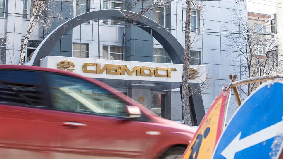 «Сибмост» должен был построить автомобильный обход города Канска до ноября 2021 года