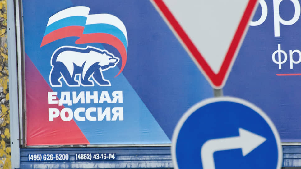 Праймериз подтягивают кадры / На предварительное голосование «Единой России» перед выборами вГосдуму заявились более 460 сибиряков