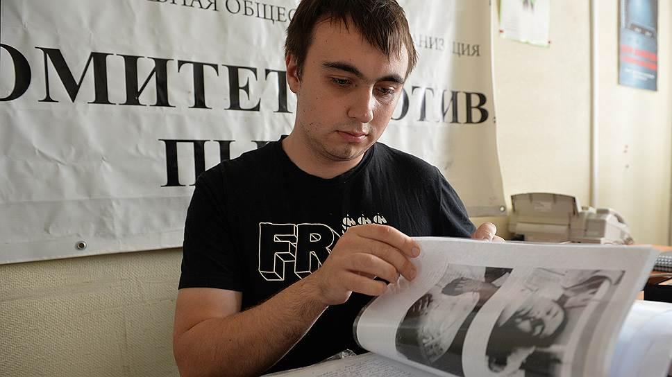 За время работы с 2000 года КПП стал межрегиональной организацией, отделения есть во многих городах России. На фото — офис в Уфе