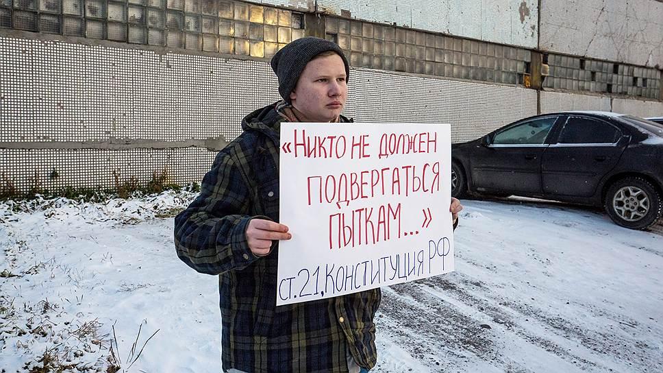 В 2016 году по всей России прошла серия пикетов в поддержку осужденного активиста Ильдара Дадина, который подвергся пыткам в колонии Карелии