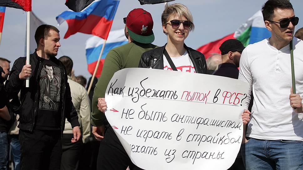 В 2018 году против пыток в ФСБ в Нижнем Новгороде выступали участники акции протеста сторонников Алексея Навального «Он нам не царь»