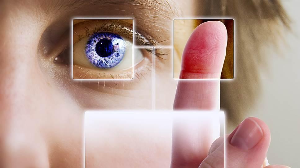 Невидимые технологии / Тенденция