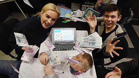Инвестор первого класса  / Где детей обучают зарабатывать деньги