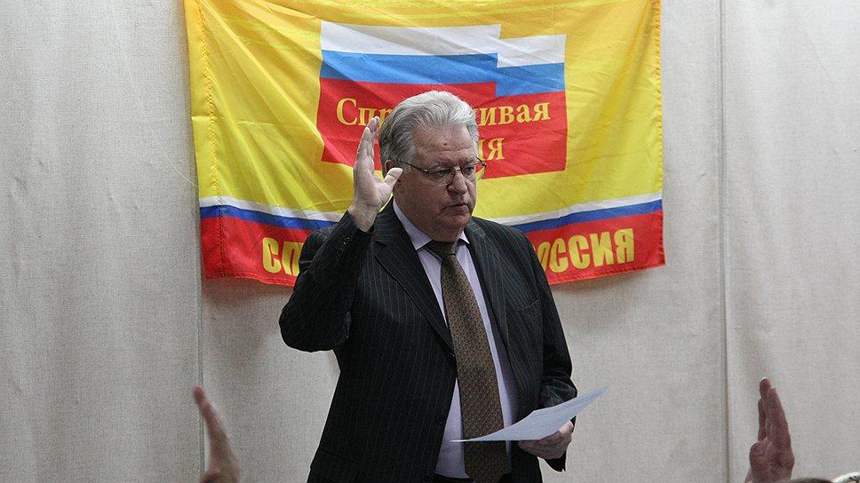 Останется ли Александр Колычев  главой реготделения «Справедливой России», станет ясно после сентябрьских выборов