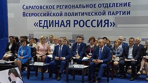 Партии пересчитали округа  / «Единая Россия» и ЛДПР утвердили кандидатов на выборы в Саратовской области