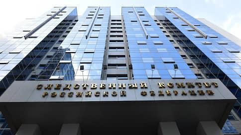 «Модус» подъезжает к суду  / СКР завершил расследование дела о мошенничестве на 155млн рублей