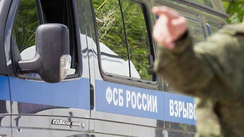Во взятке не нашли провокации  / Пытавшегося подкупить офицера ФСБ оборонщика отправили в колонию