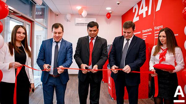 кредитные карты альфа банк воронеж почта банк кредит наличными калькулятор 2020 новосибирск