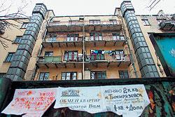 Покупатели квартир в доме по адресу Верхняя Масловка, 23 вряд ли смогут когда-нибудь в них въехать