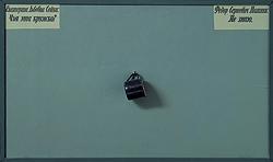 """Илья Кабаков. """"Номер 7 из кухонной серии"""",1982 год. Sotheby`s, эстимейт $191-286 тыс."""