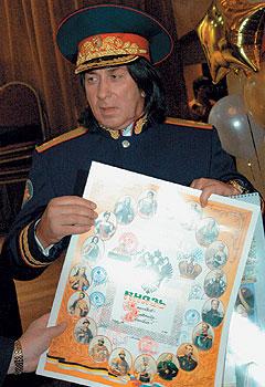 Александр Иншаков на своем дне рождения