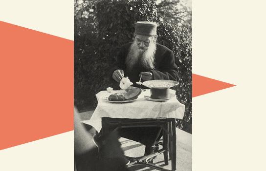 1901 год (фото Александры Толстой)