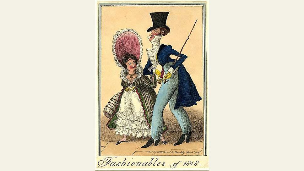 """Модники"". Карикатура, 1818 год"