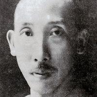 Губернатор провинции Хунань генерал Хэ Цзянь