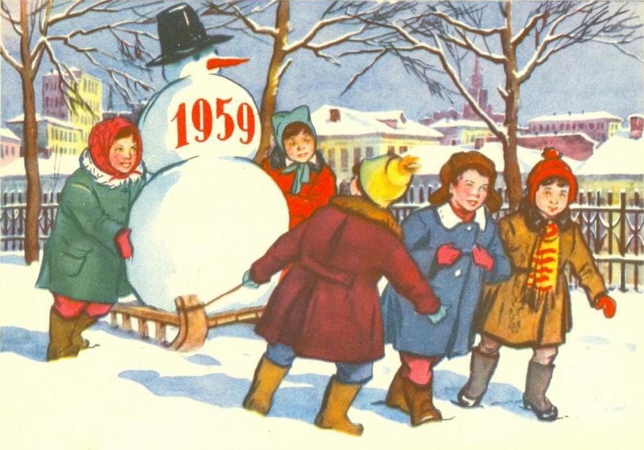 Новогодние картинки 60-70 годов, открытки картинки