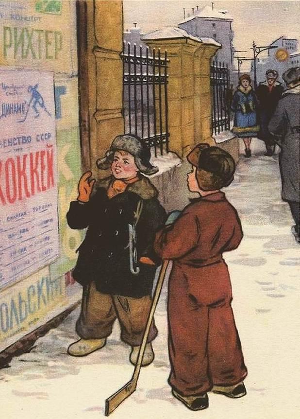 Владимир Панов. «Юные хоккеисты», 1956 год