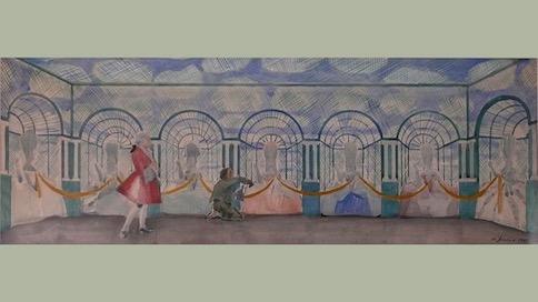 Николай Ульянов. Эскиз декорации к спектаклю «Шлюк и Яу»