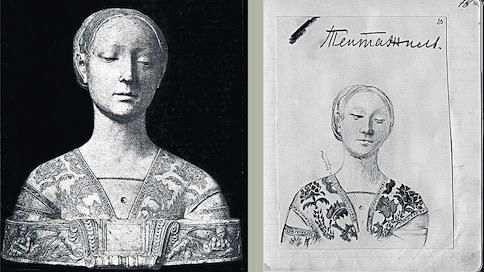 Мраморный бюст неаполитанской принцессы Франческо Лаураны (из книги 1900 года) и рисунок Всеволода Мейерхольда для «Смерти Тентажиля»