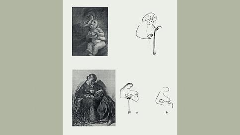 Рисунки Всеволода Мейерхольда (справа) по мотивам репродукций «Мадонны» Гаэтано Превиати и «Матери, обнимающей свою дочь» Ж.-Г Бессона для «Смерти Тентажиля»