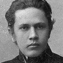 По воспоминаниям его матери Александры Бостром