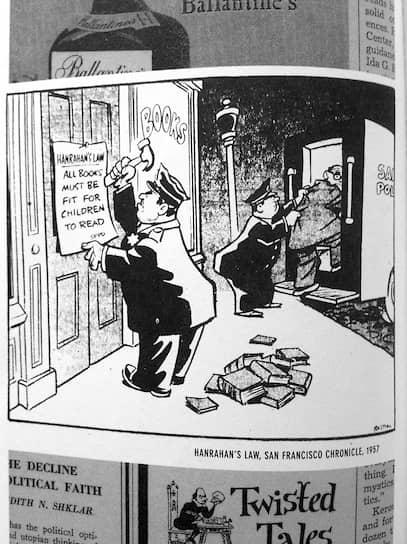 Карикатура на Уильяма Ханрахана в San Francisco Chronicle, 1957