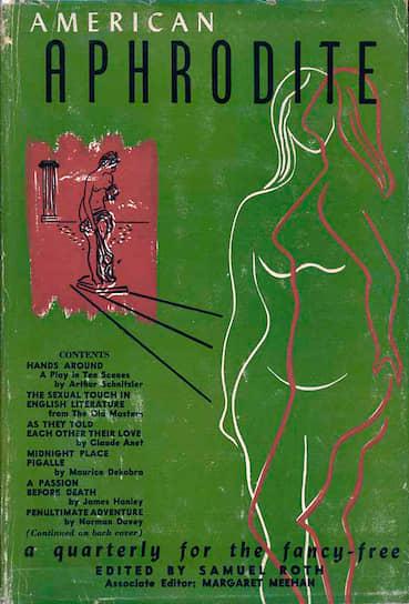 American Aphrodite, 1953
