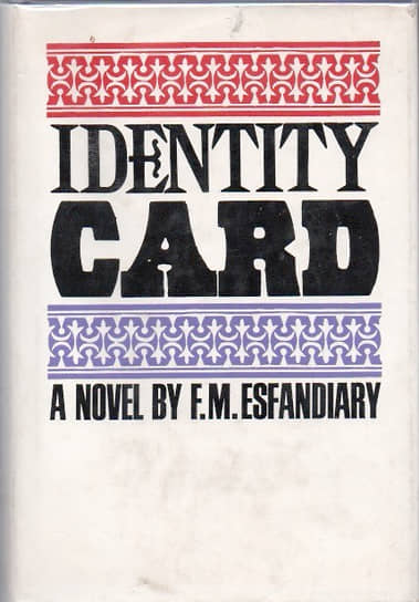 «Удостоверение личности», 1966