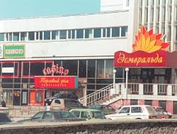 Новосибирск казино смотреть онлайн 007 казино рояль