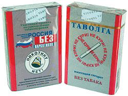Купить сигареты захарова ростов купить сигареты жвачки спб