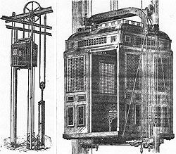 фото лифта для екатерины кулибина этот момент