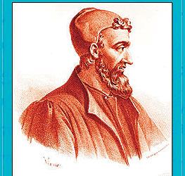 Диетическая теория римлянина Галена оказалась настолько популярной в Средние века, что его стали изображать в одежде средневекового лекаря