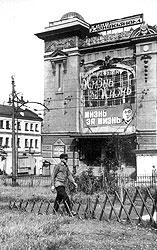 Благодаря культурной политике большевиков построенный Александром Ханжонковым на Триумфальной площади кинотеатр остался кинотеатром, хотя и сменил название и репертуар