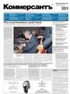 №47/П от 24.03.2008