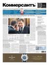 №10/П от 23.01.2012