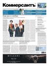 №198/П от 22.10.2012