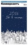 №240 от 26.12.2015