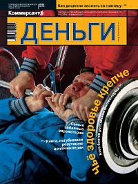 №1 от 16.01.2002