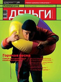 №11 от 27.03.2002
